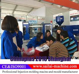 Ningbo Sailai Plastic Machinery Co.,Ltd.