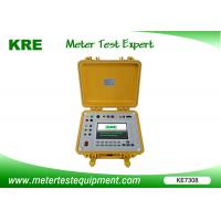 China Class 0.05 Portable Reference Standard Meter Energy Accumulation File Management wholesale