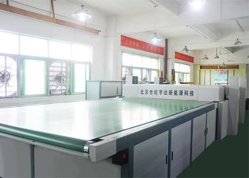 Shenzhen Sungold Solar Co., Ltd.