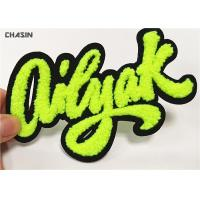 China Fluorescent Yellow Chenille Patches Embroidery Letter For Garment Bag Shoes wholesale