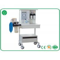 Adult / Child Closed Gas Anesthesia Machine Breathing Circuit Integrated Standards