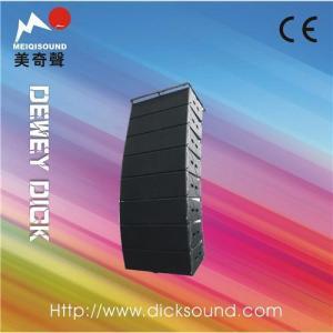 China 12x2 + 7x2 +1.7x2 line array loudspeaker L12 wholesale