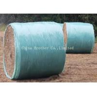 China Durable Hay Bale Covers For Wrapping / Packaging wholesale