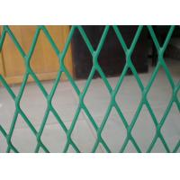China Spraying Coating Expanded Metal Mesh 1.5mm Thickness Plate Punching Weaving wholesale