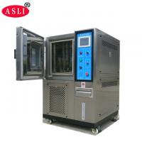 China High and Low Temperature Cycling Chamber Programmable Economical on sale