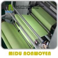 China 1.6m single beam PP spunbond non woven fabric wholesale