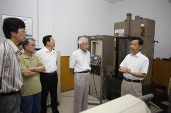 Dongguan Uchi Electronics Co.,Ltd.