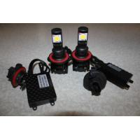 China 1800LM 50W LED Auto Conversion Kit H13 HID Kits for Car Headlight on sale