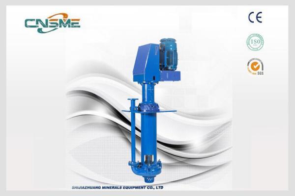 Quality Centrifugal Submersible Slurry Pump 30Kw SV / 65Q Heavy Duty Pump for sale