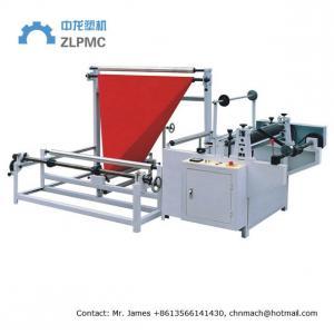 China OPP PP PE Air Bubble Plastic Film Folding Machine High Speed 0-60m/Min wholesale