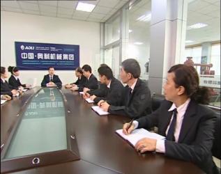 Shanghai Aoli Pump Manufacture Co., Ltd.