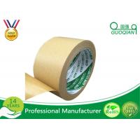 China Durable Reinforced Gummed Kraft Paper Tape , Plastic Film Tape 0.14mm Thickness wholesale