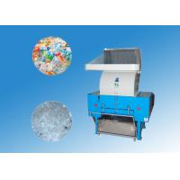 China Stainless steel plastic crusher machine for waste pe pp bottle wholesale