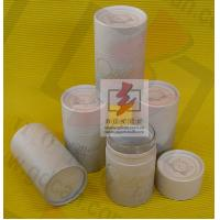 China Food Grade Cardboard Cylinder Packaging / Small Cardboard Tube Boxes wholesale
