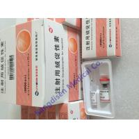 HCG 9002-61-3 Injection Anabolic Steroids Chorionic Gonadotropin Beta Polypeptide