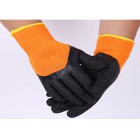 China Breathable Latex Coated String Knit Gloves Strong Grip Customized Color wholesale
