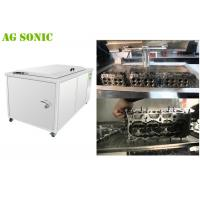Buy cheap Turbos Ultrasonic Cleaning Machine for Turbocharger Heat Exchange Gearbox 28khz from wholesalers
