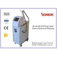 China Professional Pigment Removal Machine Q Switched Laser Tattoo Removal Machine wholesale