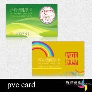 China Custom Transparent Plastic PVC Business / Student Smart Card wholesale
