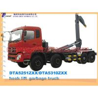 DTA5251/5310ZXX Hooklifts hook lift garbage truck