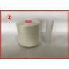 China Pure 100% Polyester Core Spun Yarn 30/1 Spun Polyester Sewing Thread wholesale