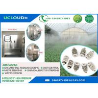 China Fine Atomizing Misting System Nozzles With Inner Filter For Textile Humidity Control wholesale