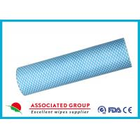 China Mesh Perforated Spunlace Printing Non Woven Fabric Roll For Household / Vehicle Cleaning on sale