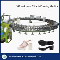 China Power Saving PU Sole Foaming Turntable Production Line wholesale