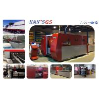 Buy cheap 1500w Stainless Metal Laser Cutting Machine 1070nm Laser Wavelength from wholesalers