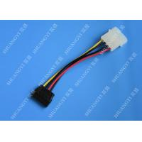 China Molex 4 Pin To 15 Pin SATA Hard Drive Power Cable Female To Male Length 500mm wholesale