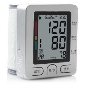 China LCD Wrist Digital Blood Pressure monitors Oscillometric for Hopspital on sale