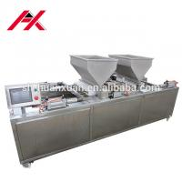 Automatic Double Lines Cake Forming Machine With Easy Operated Touch Screen