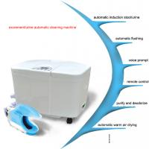 China Nursing robot(Intelligent cleaning and nursing machine) on sale