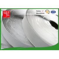 China Special For Curtain Adhesive Hook and Loop Tape With Waterproof  Glue 20 - 110mm wholesale
