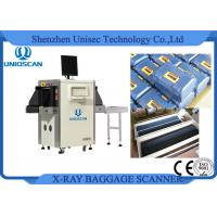 China High Penetration X Ray Inspection Machine , X Ray Baggage Scanner Machine wholesale