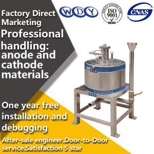 Buy cheap L pequeno separador magnético do minério da separação eletromagnética do laboratório from wholesalers