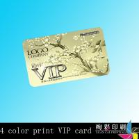 Buy cheap Full Color Plastic Business Cards Embossed / Promotion Smart Card from wholesalers