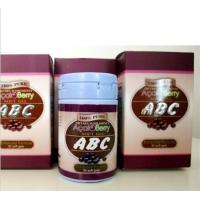 China 100% Pure ABC Weight Loss Pills Herbal Slimming Capsules Pills Acai Berry Stronger Formula Slimming Cpausle wholesale