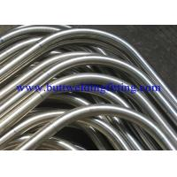 China Pickled Hot Rolled XS XXS Welded Stainless Steel Pipe ASTM A312 A312M TP304 for Chemical wholesale