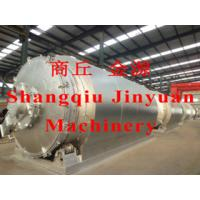 China Plastic Processing Machine wholesale
