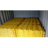 China H20 Timber beam for concrete formwork construction wholesale