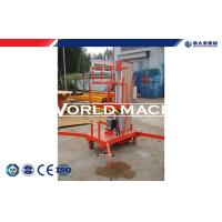 China SJYL model boom type elevated / aerial working platform safety 1.96m - 20m wholesale