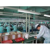 Shenzhen Kimely Technology Co.,LTD.