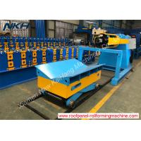 China Durable Auxiliary Equipment Un Coiler Car Hydraulic Expand / Loose For Quick Coil Loading wholesale