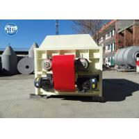 China Dry Mortar Cement Blending Plant PLC Control System High Mixing Speed wholesale