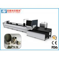 China Square Tube Cutting Machine , Oval Rectangular Round Cnc Tube Cutter Fiber 2KW with CE on sale