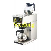 Nicelong electric #304 stainless steel drip coffee maker DW-17