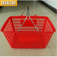 China Collapsible Plastic Shopping Baskets With 2 Metal Handle / Durable Storage Basket wholesale