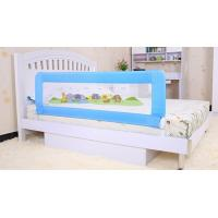 China Blue Portable Kids Bed Guard Rail For Queen Bed , Metal Bed Rails 150cm wholesale