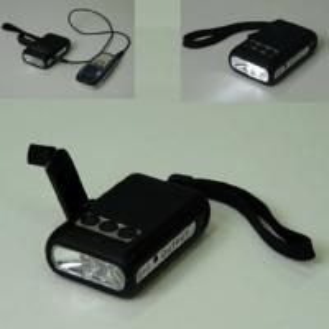 China Multi-function Recharge LED Flashlight wholesale
